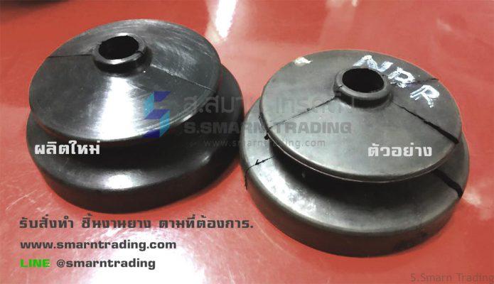smarntrading com sample img works rubber 003 1 695x400 - ตัวอย่างชิ้นงานยางสั่งทำ - ใช้งาน, สั่งทำ, สร้าง, ยาง, ผลิต, ตามแบบ, ตัวอย่าง, ชำรุด, nbr