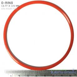 Landing - oring rubber stn r102r 7735 2 1 247x247 -