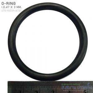 oring rubber stn r103r 4730 2 1 300x300 - Landing -