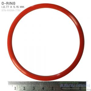 oring rubber stn r105r 7751 2 1 300x300 - Landing -