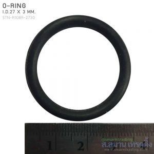 oring rubber stn r108r 2730 2 1 300x300 - Landing -