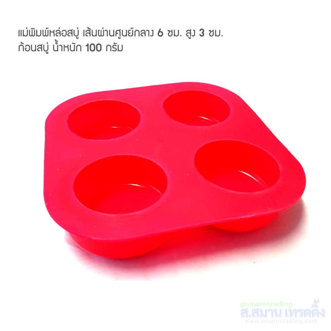 mold silicone rubber soup1 1080x1080 - Home