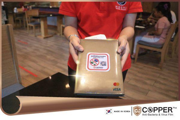 แผ่นฟิล์มทองแดง CopperPlus แบบฟิล์มสติ๊กเกอร์ ขนาด 40x120 ซม. - 100046454 128995528781564 3760475022787870720 o 600x400 -