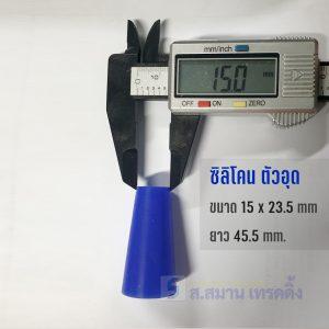 ทนความร้อน ทนเคมี ทนกรดด่าง 300x300 - Parallax Shop -