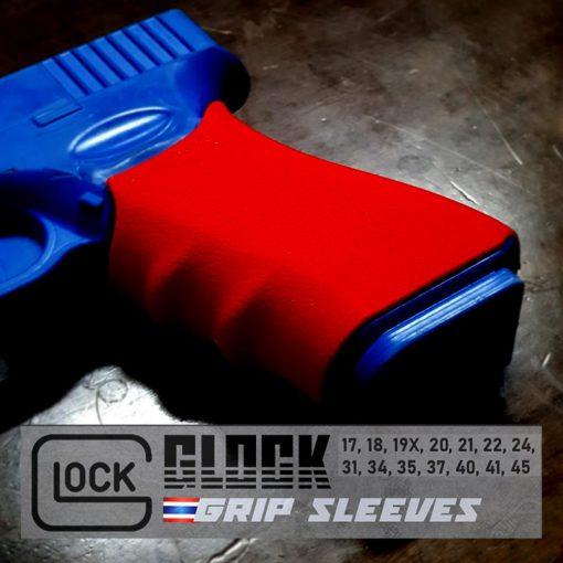 กริ๊ปซิลิโคนหุ้มด้ามปืน Glock