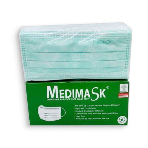 Medimask หน้ากากอนามัย เกรดการแพทย์ สีเขียว กล่อง 50 ชิ้น