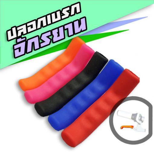 Flip Book - 6bbeb72579b70a633130454bfc74cdef 510x510 -