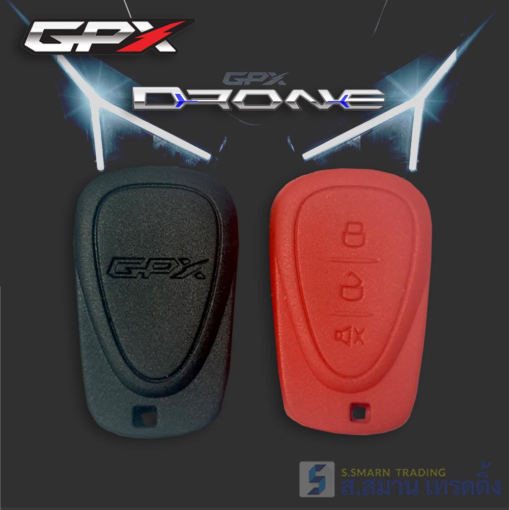 ปลอกยางซิลิโคนหุ้มรีโมท GPX รุ่น DRONE